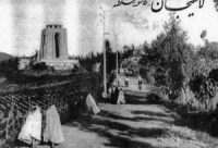 موزهای به قدمت تاریخ چای ایران: