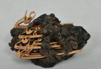 نمایشگاهی از هنرهای تجسمی چوب، نقاشی و چرم : نمایشگاه چوب و چرم در لاهیجان مورد استقبال قرار گرفت